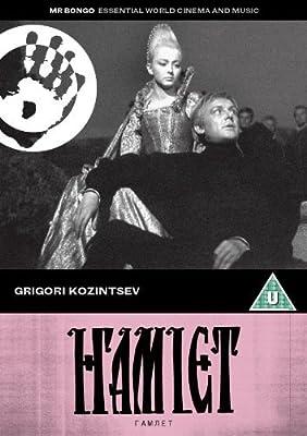 Hamlet - (Mr Bongo Films) (1964) [DVD]
