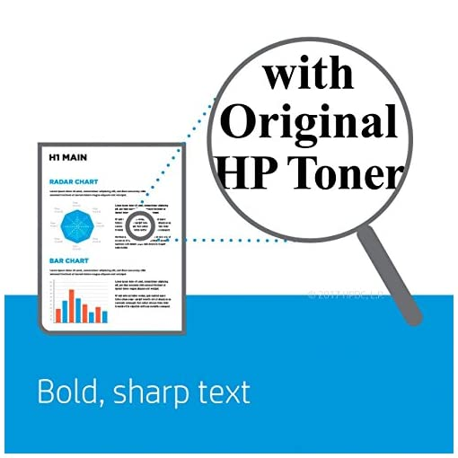 HP 131X (CF210X) Black High Yield Toner Cartridge