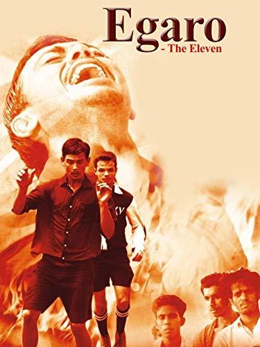 Egaro - The Eleven