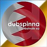 Bahrain EP