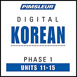 Korean Phase 1, Unit 11-15