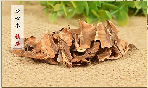 Aseus Wild walnut wood natural genuine new distraction leatheroid walnut Chinese herbal medicine 500 grams of tea by this package mail