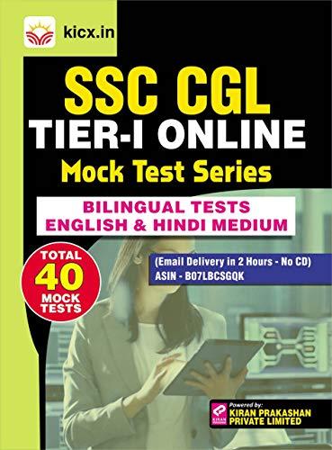 Kiran Prakashan SSC CGL Tier 1 Online Mock Test Series (Bilingual