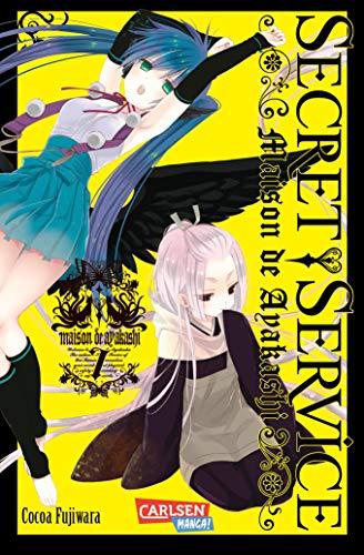 Secret Service 07: Maison de Ayakashi ()