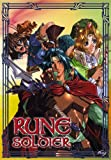 Rune Soldier: Complete Collection