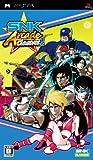 SNK Arcade Classics Vol. 1 [Japan Import]