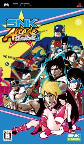 SNK Arcade Classics Vol. 1 [Japan Import] by Snk Playmore