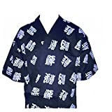 Blue Chinese Letter Printed Sushi Chef Uniform Blue Collar (Extra Large)