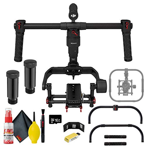 DJI Ronin-M 3-Axis Handheld Gimbal Stabilizer - Tilt Bar Extension Rods for Ronin-M (1.2) - Grip for Ronin-M/Ronin-MX- 16GB Micro SD