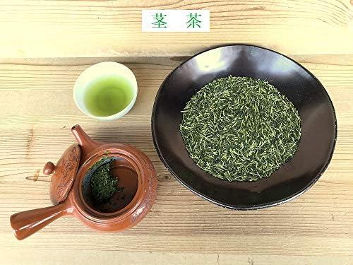 父の日 お中元 2020年度 新茶 一番茶使用 深蒸し茶 煎茶・茎茶5本セット 80g×5 ティーバッグ2個おまけ付 静岡県産 甘み 旨味 マルサン一言商店