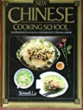 img - for New Chinese Cooking School: An Illustrated Course in Contemporary Chinese Cuisine book / textbook / text book