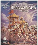 Bhagavad-gita as it is : with the original Sanskrit text, Roman transliteration, English equivalents, translation and elaborate purports / by His Divine Grace A.C. Bhaktivedanta Swami Prabhupada