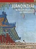 Juanqinzhai in the Qianlong Garden, , 1857595467