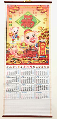 My Lucky 2019 Chinese Year of The Pig Boar Calendar Wall Scroll #703