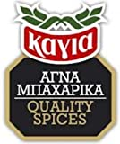 Anise Spice From Greece - 50g Pack