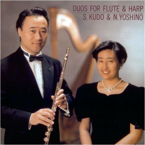 te & Kazuoki Fujii - Piano: F. Shubert G. Donizetti, F. Doppler, G. Enesco ()