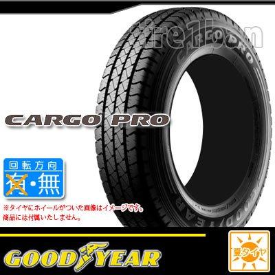 グッドイヤー カーゴ プロ 145R12 8PR サマータイヤ 【バン/トラック用】 B06XSGGPX4
