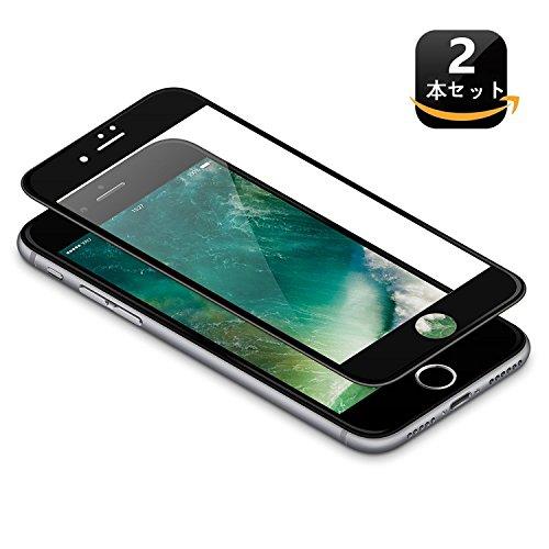 【2枚セット】 iPhone 7/8 強化ガラスフィルム 全面フルカバー 液晶保護 【業界最高硬度9H 0.33mm超薄型耐衝撃 飛散防止】 【貼付け簡単 3D Touch対応 指紋付着防止】 (4.7インチ ブラック)