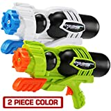 2 Pack Super Water Gun(No Leaking), Shoot Up to 40 Ft, High Capacity Water Soaker Blaster Squirt Toy for Swimming Pool Party Sand Beach Game Outdoor Summer Fight Activity for Child Kid boy and Girl