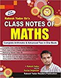 Class Notes of Math Rakesh Yadav Latest Edition