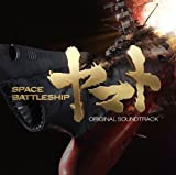 Space Battleship Yamato Import Edition by Sato,Naoki (2011) Audio CD