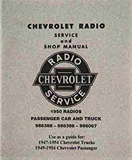 1947 1948 1949 1950 1951 1952 1953 1954 chevrolet radio factory1947 1948 1949 1950 1951 1952 1953 1954 chevrolet radio factory instruction \u0026 operating manual users guide with complete installation instruction and