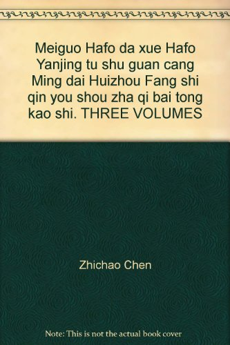 Meiguo Hafo da xue Hafo Yanjing tu shu guan cang Ming for sale  Delivered anywhere in USA