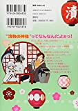 Kamidarake - Vol.1 (KC Comics x ARIA) - Manga