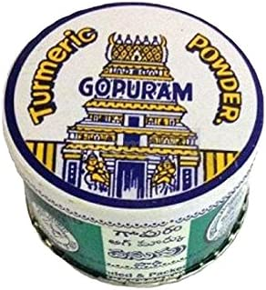 Gopuram Turmeric Powder Box, 50gm