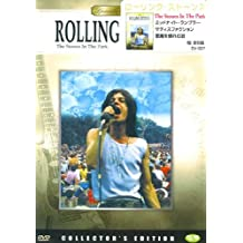 Rolling Stones - The Stones In The Park - Collector's Edition DVD