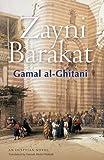 img - for Zayni Barakat book / textbook / text book