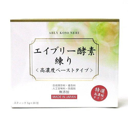エイブリー酵素練り(5g×30包) B06WVCXY9N