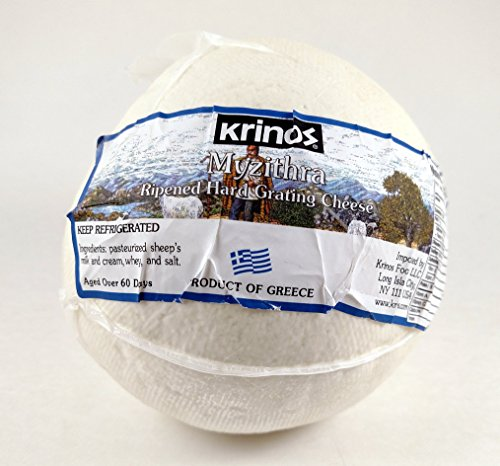 Krinos Greek Myzithra (Mizithra) - 1.5 Pound Average