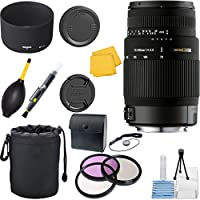 Sigma 70-300mm f/4-5.6 DG Macro Telephoto Zoom CT Lens Bundle for Canon SLR Cameras