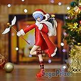 Sega Neon Genesis Evangelion: Rei Ayanami Premium Christmas Figure