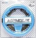 マリオカートを楽しもう! Wiiリモコン用ハンドル ブルーの商品画像