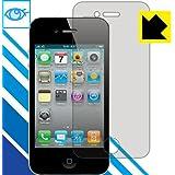 ブルーライトカット保護フィルム  iPhone 4/4S