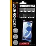 レイ・アウト AQUOS PHONE ZETA SH-02E用気泡軽減高光沢防指紋保護フィルム 2枚 RT-SH02EF/C2