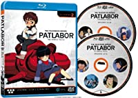 Patlabor, The Mobile Police: TV Collection 2 [Blu-ray] from Maiden Japan