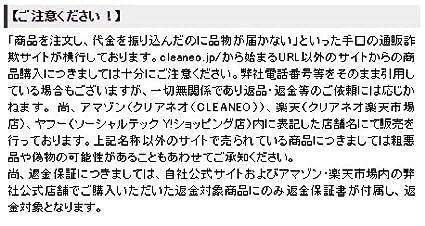 クリアネオの使用上の注意