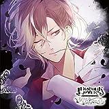 DIABOLIK LOVERS DO S KYUKETSUKI CD BLOODY BOUQUET VOL. 8 MUGAMI YUMA(ltd.)