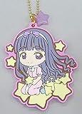 Ichiban kuji@Most Lottery Cardcaptor Sakura