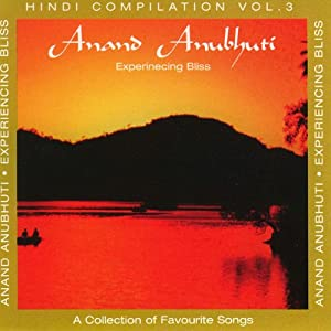 Anand Anubhiti - Experiencing Bliss Audiobook