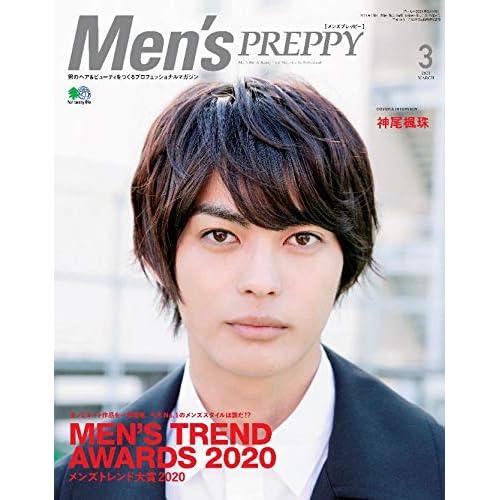 Men's PREPPY 2021年 3月号 表紙画像
