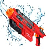 Water Blaster Super Water Gun Soaker,Aolvo Squirt Guns for Kids Adults Large Water Guns 2000CC Water Fight Great Summer Toys Outdoor for Fun Long Distance 35 Feet Add Ice Tubes Red