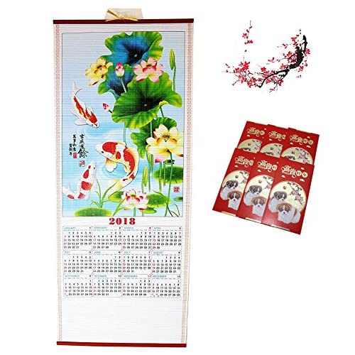 New 2018 Fish Calendar + 6 Pcs Hong Bao Red Envelope ~ Chinese New Year bring prosperity and good luck to the home Scroll Wall Calendar Business Gift Decor SW13 + LS02244 free shipping