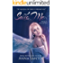 Save Me: Prequel (The  Angels of Paris Chronicles Book 0)