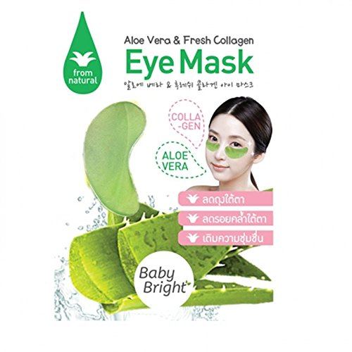 Eye Mask with Aloe Vera & Fresh Collagen, Wrinkles, Dark Circles, Puffiness & Bags - 100% Natural Anti Aging, hydrate & moisturize your skin, For Men & Women, (Pack of 6) Vero Wash Bowl