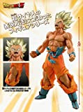Action Figure DBZ - Blood Of Saiyans Son Goku