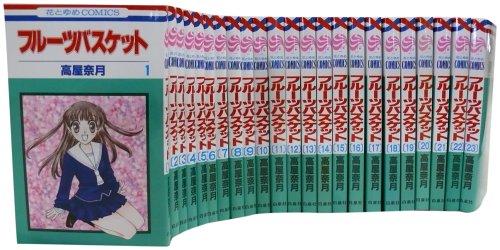 フルーツバスケット 全23巻完結セット (花とゆめCOMICS)